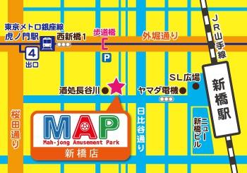 地図 麻雀MAP 新橋店