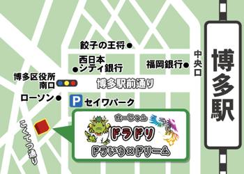 地図 ドラ☆ドリ(ドラいち×ドリーム)