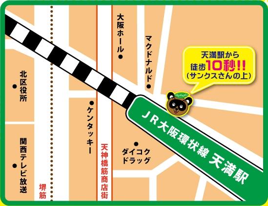 地図 麻雀ハウス ポン太 天満駅前店