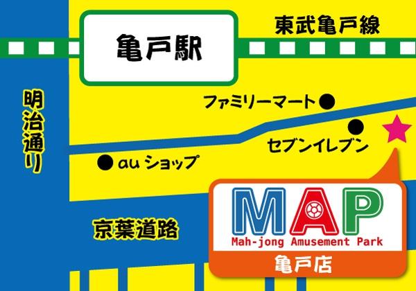 地図 3人打ちまぁじゃんMAP亀戸店
