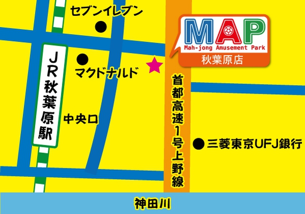地図 まぁじゃんMAP秋葉原店