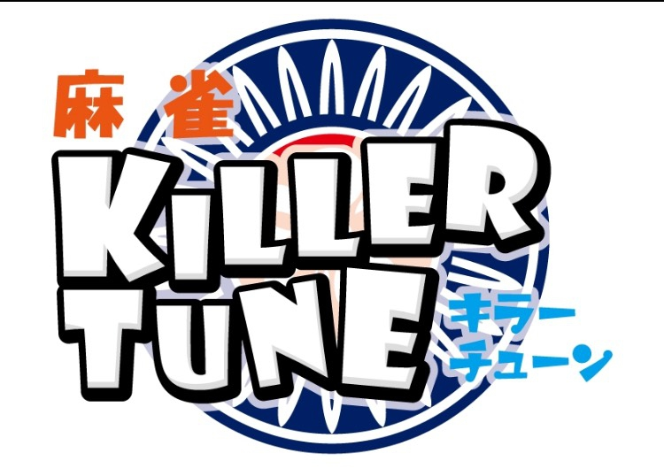 雀荘検索雀サクッ KILLER TUNE(キラーチューン)