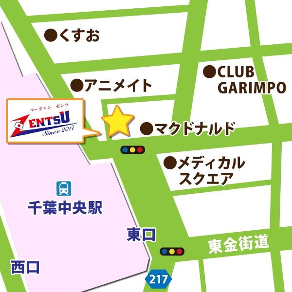 地図 麻雀 ZENTSU