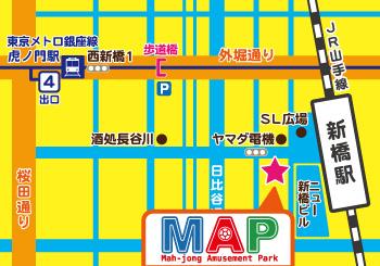 地図 まぁじゃんMAP新橋SL広場店
